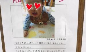 linecamera_shareimage1